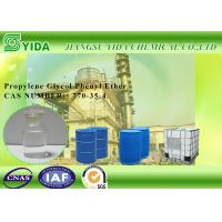 Buy cheap SGS Standard Propylene Glycol Phenyl Ether For Cleaners , Propylene Phenoxetol from wholesalers