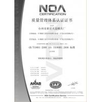 Taizhou City Lihao Plastic Mould Factory Certifications