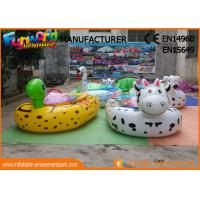 Cheap Cartoon Shape Animal Motored Inflatable Boat Toys , Adult Electric Bumper Boat wholesale