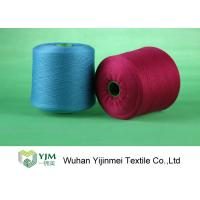 Cheap Muti Color Dyed Polyester Yarn Z Twist With Plastic / Paper Core wholesale