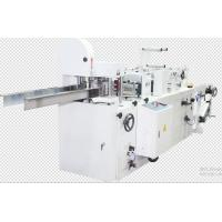 Cheap Fast Speed Industrial Paper Folding Machine , Tissue Napkin Making Machine wholesale