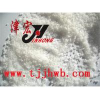 China caustic soda pearls 99% on sale