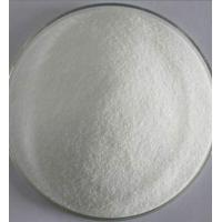 Buy cheap Material Cysteamine Hydrochloride Damino Acid Cysteine Ecarboxylated Form from wholesalers