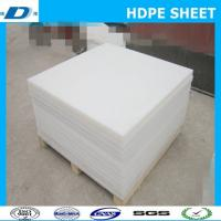China HDPE PP sheet used in sewage treatment plant on sale