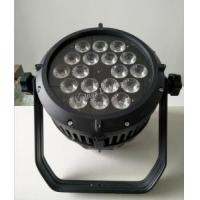 Cheap Outdoor Led Moving Head Light 18x15W 5 IN1 RGBWY Led Par IP65 Waterproof AC90-240V wholesale