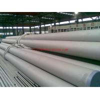 Cheap stainless steel tubing wholesale