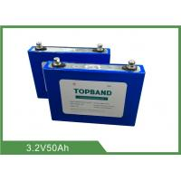 Cheap 3.2V 50Ah Rechargeable LiFePO4 Battery 2 Years Warranty and Low Self - Discharge wholesale