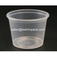Cheap 600ml Round Plastic Food Pail For Multi-use Purpose wholesale