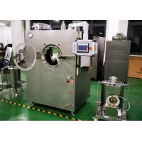 Cheap High Efficient Film Coating Machine For Tablets And Candies Energy Saving wholesale