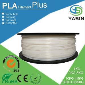 3D Printer Flexible Filament 1.75mm 1KG / Roll Anti Static 136 ~ 369 Meters