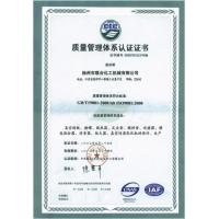 Guangzhou Lianmeng Machinery Equipment Co.,Ltd Certifications