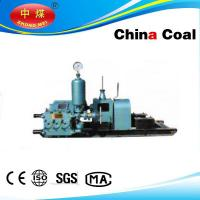 Cheap mud pump with good quality for sale wholesale