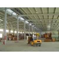 TAIAN CHUANGHE IMPORT AND EXPORT CO., LTD