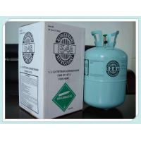 Cheap High Quality r134a gas refrigerator r134 gas With CE Cylinder for sale wholesale