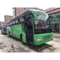 China Used Front Engine Yutong Long Distance Buses 2009 Year 54 Seats 100km/H Max Speed on sale