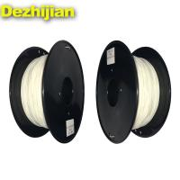 Buy cheap 1.75 / 3mm 3D printing TPE Flexible plastic filament 1kg 2.2lb Rolls for DIY 3D printer from wholesalers