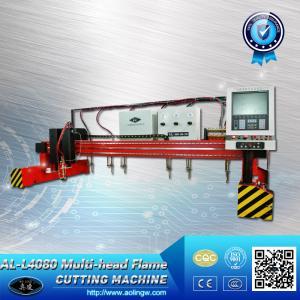 Cheap Hot Selling Gantry Multi-head CNC Flame Cutting Machine wholesale