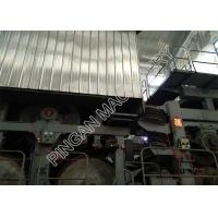 China High Capacity Recycled Kraft Paper Making Machine Stable Performane on sale