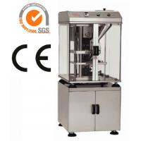 Cheap Adjustable Speed Single Punch Tablet Press Machine With Max 25mm Tablet Size wholesale