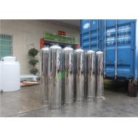 Buy cheap SS 304 316 Stainless Steel Water Filter Housing Single Bag High Pressure from wholesalers