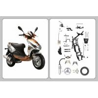 Cheap Scooter Frame Parts HT125T-21 wholesale