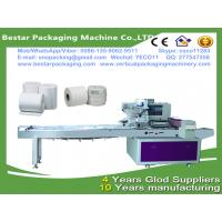 Cheap Automatic toilet tissue roll wrapping machine,toilet tissue roll packing machine,toilet tissue roll packaging machine wholesale