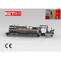China Anti Static Automatic Sheet Cutting Machine , Electric Paper Roll Cutting Machine on sale