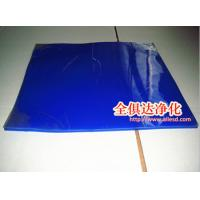 Cheap Blue Washable Silicone Sticky Mat wholesale