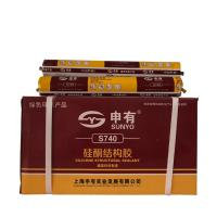 Cheap 590ML Structural Silicone Sealant , Waterproof Silicone Sealant Customized Color wholesale