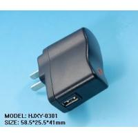 Buy cheap AC/DC adapter (HJXY-0301) from wholesalers