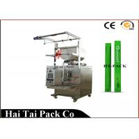 Cheap Single Lane Automatic Stick Type Liquid Ice Lolly Packing Machine in Chian wholesale