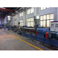 Buy cheap recycle plastic granulation line/PP/PE/ABS/EVA crumbles pelletizing line from wholesalers