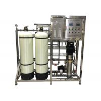 Cheap Brackish Water Reverse Osmosis Water Treatment System High Salty Desalination Filter wholesale
