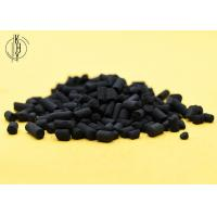 Cheap 4mm Sulfur Impregnated Activated Carbon Pellets For Gas / Water Purification wholesale