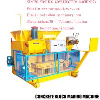 Chinese Machinery Automatic Cement Concrete Block Making Machine 6-25  Moulding Machine