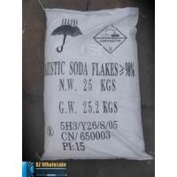 China High purity Caustic soda 99%,98%,96% / sodium hydroxide for drain cleaning agent on sale