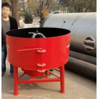 Cheap JQ350 mini automatic control pan type concrete mixer machine wholesale