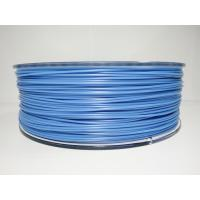 Buy cheap 1.75mm White ABS 3D Printer Filament - 1kg Spool (2.2 lbs) - Dimensional Accuracy +/- 0.03mm from wholesalers