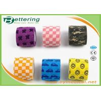Cheap Coloured Veterinary Elastic Cohesive Bandage Non Woven Various Patterns Available wholesale