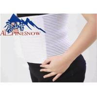 China Comfortable Fish Line Postpartum Back Support Girdle Bondage For Pregnant Women on sale