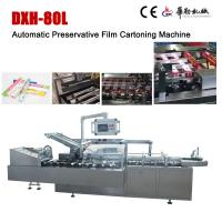 Cheap High Accuracy Automatic Cartoning Machine Preservative Film Cartoning Machine wholesale