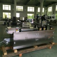 Buy cheap Aluminum Plastic Tablet Blister Packing Machine Pharmaceutical Packaging from wholesalers