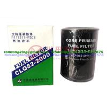 Buy cheap Qingling Isuzu Diesel Filter Element Diesel Clq82-2000 700P| 8-98095983-0PY from wholesalers