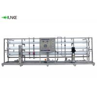 Cheap 30000 liter industrial stainless steel frp filter water purification equipment wholesale