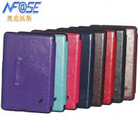 Cheap Stand Ultra Slim Acer Tablet Leather Case Cover For Acer Iconia B1-A71 wholesale