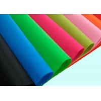 Cheap Recycled Colorful PP Non Woven Fabric For Shoe / Bag / Medical Products wholesale