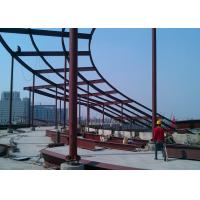 Cheap High rise building top decoration steel  structure construction wholesale