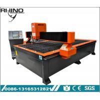 Cheap Heavy Duty Plasma Cutting Machine Thick Metal Use With Large Working Size wholesale