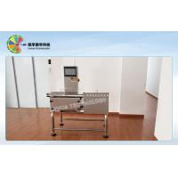 Buy cheap Fast Speed SUS304 Tablet Weight Grading Machine High Efficiency And Low Noise from wholesalers