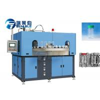 Buy cheap 1850 Kg PET Bottle Blowing Machine 1950 × 1850 × 2100 Mm For Candy from wholesalers